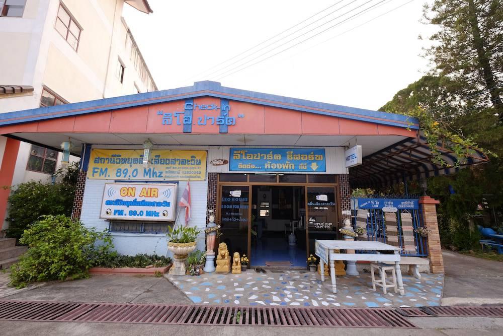 Leo Park Guest House